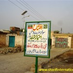 SI_solar_street_Light_Pakistan_028a